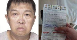 Kinailangan Niyang Magbayad ng Isang Libong Piso Bilang Multa; Ano nga ba ang Naging Dahilan Kung Bakit Kinailangan Niya Iyong Gawin?