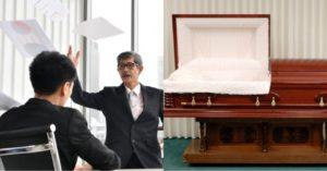 Labis ang Inis ng Dalawang Binata sa Kanilang Matandang Boss; Magugulat Sila nang Isang Araw ay may Kabaong sa Kanilang Opisina