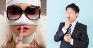 Nagising na Lamang si Mister na Iba na ang Mukha ng Kaniyang Misis; Panaginip Nga ba Ito o Isang Bangungot?