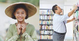 Tinulungan ng Isang Librarian ang Batang Tampulan ng Tusko sa Paaralan; Lumipas ang Panahon at Ibabalik ng Dalaga ang Kabutihan ng Matanda