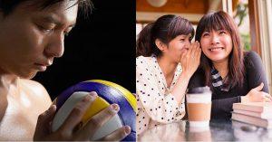 Nachismis na 'Nagbebenta ng Laman' ang Sikat na Estudyanteng Ito na Isang Varsity Player sa Campus Nila; Malinis Kaya Niya ang Kaniyang Pangalan?