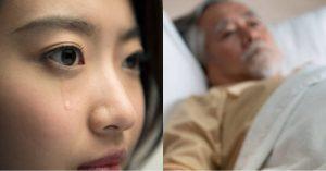 Nagulat na Lamang ang Anak Nang Iwanan Sila ng Kaniyang Nanay Dahil Paralitiko na ang Kaniyang Tatay; Babalik Pa Kaya Ito?