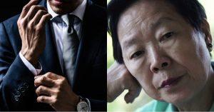 Nabaon sa Utang ang Anak na Ipinagmamalaki ng Ale na Ito; Saan Kaya Sila Pupulutin?